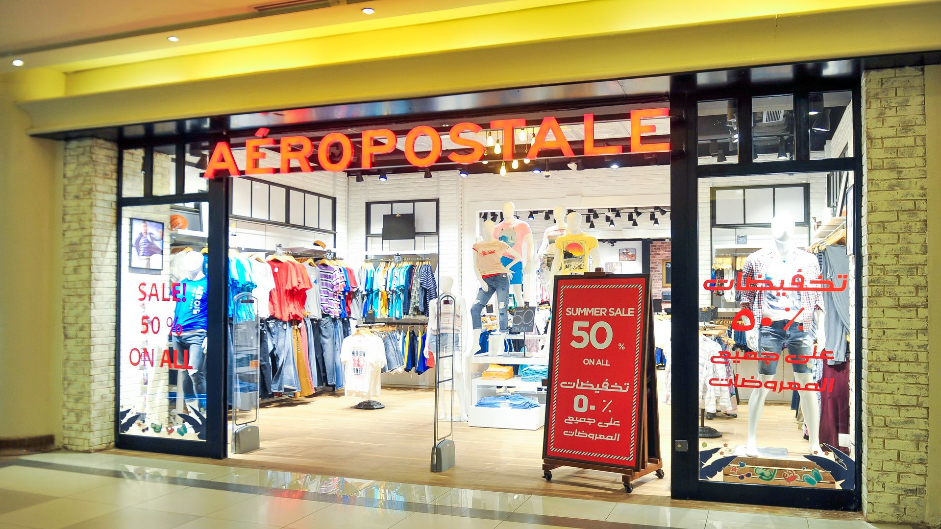 Citystars Shopping Mall  Over 750 luxurious stores